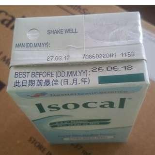 Medical Food Milk