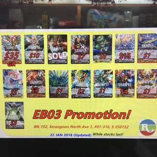 Eb03 promotion.  Self collect