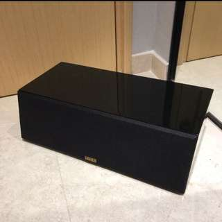 Usher S525 center speaker
