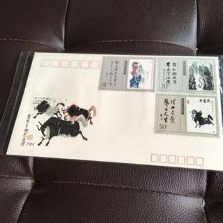 1.9.89. China FDC T141 Stamps Not Cancelled