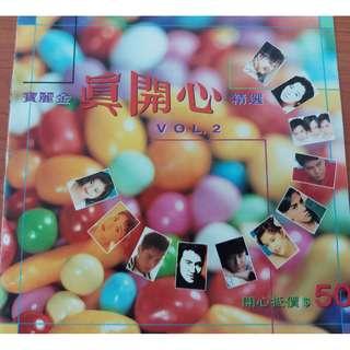 宝丽金真开心精选 Vol.2