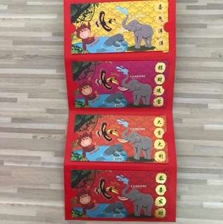 Singapore Zoo Limited Edition Red Packets