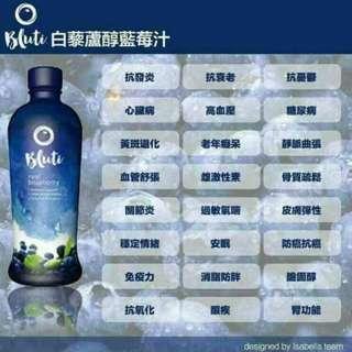 Bluti 白藜蘆醇藍莓汁