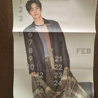 EXO 2018 Season's Greetings Suho Poster