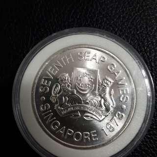 1973年新加坡5元紀念銀幣