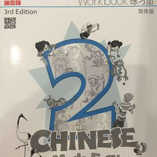 Chinese Made Easy 2 - Workbook (3rd Edition)