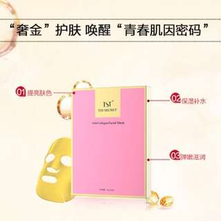 TST Collagen Mask