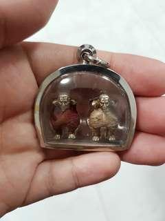 Lp kloy 2548 HPY Amulet