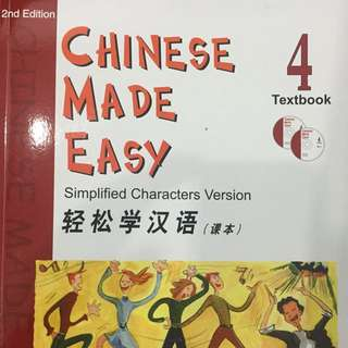 Chinese Made Easy 4 - Textbook (2nd Edition)