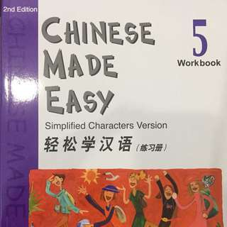 Chinese Made Easy 5 - Workbook (2nd Edition)
