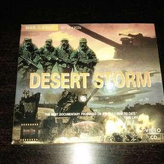 VCD Documentary Desert Storm