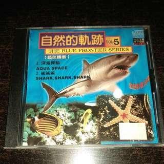 VCD Documentary  Aqua Space Shark