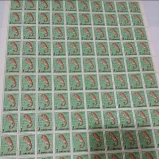 1962 31 march definitive series singapore stampsheet stamp sheet