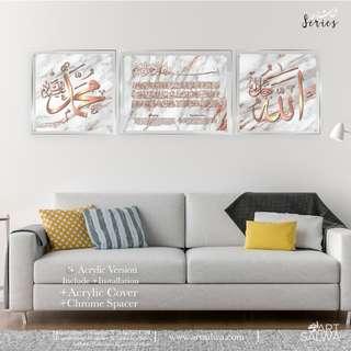 Acrylic Medium Al Kursi Set [FREE INSTALLATION]