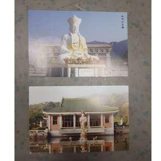China Postcard (中国邮政明信片) : by 水上观音 + 祖师公玉雕  国家邮政局发行  (Issued Year 2006)