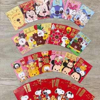 Chinese New Year Cartoon Red Envelope (Angpao)