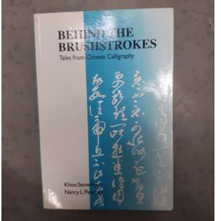 Behind the Brushstrokes - Tales from Chinese Calligraphy Paperback