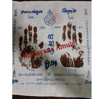 Lp Koon Hand/Foot Phatyant (1 SET)