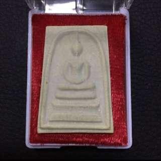 Thai Amulet Somdej Wat Mai Amatarot ( Bangkhunprom ) BE2539