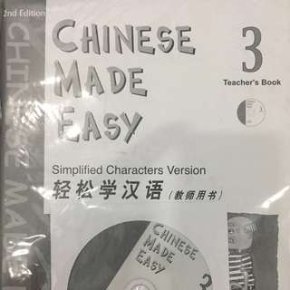 Chinese Made Easy Book 3 - Teacher Book + CD