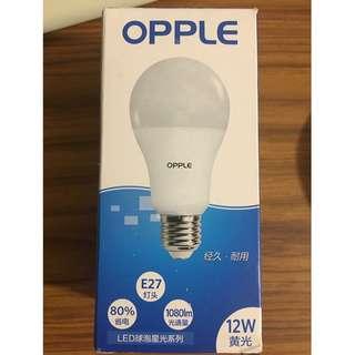 Opple LED 燈膽12W 黃光 E27 螺絲頭