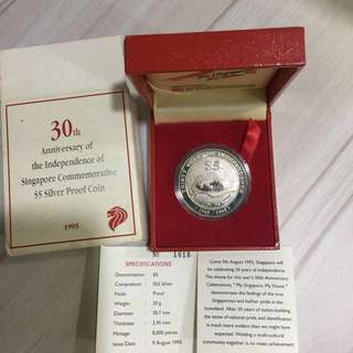 Singapore 1995 $5 silver proof coin