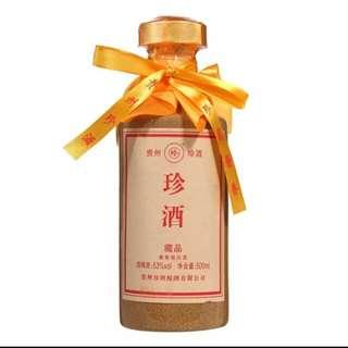 珍酒(醬香經典)藏品 500ml,53%vol 醬香型白酒