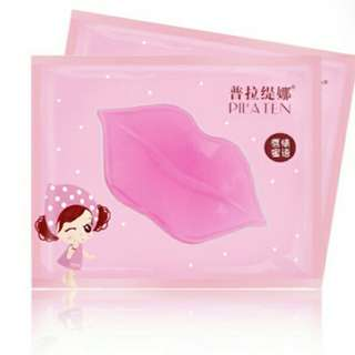 Pilaten collagen lip mask