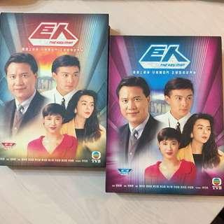 DVD 電視劇 巨人 萬梓良 TVB 硬盒版