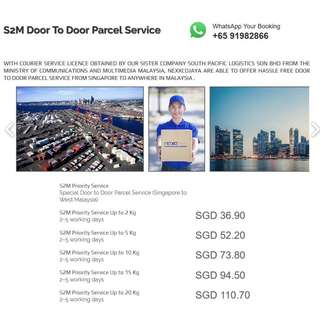 S'pore to M'sia (S2M) Parcel / Courier Service - All Inclusive Door To Door To Any Where in Malaysia