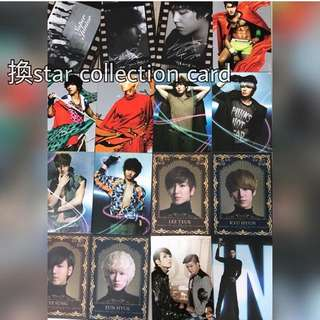 換super junior star collection card
