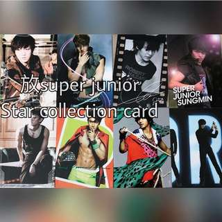 放super junior star collection card sj