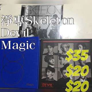 Devil 淨專 super junior sj