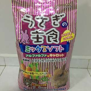 BN Gex Rabbit Food - Soft Mixed 2.5kg