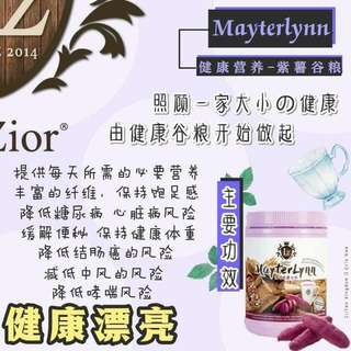 Mayterlynn Purple Potato Grain 500g