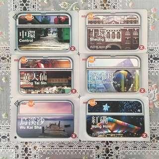 (包郵)MTR Club 地鐵港鐵車站特色紀念車票車飛收藏(紅磡深水埗黃大仙上環中環烏溪沙站)(Hung Hom Sham Shui Po Central Wu Kai Sha Wong Tai Sin Sheung Wan Station)