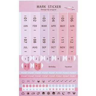 PO#19 Gradient Planner Sticker