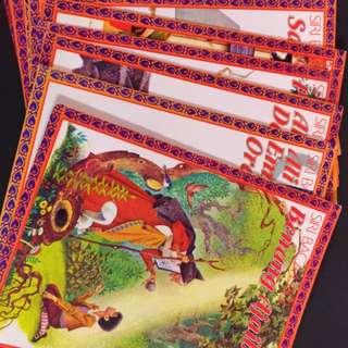 1981 buku kanak-kanak