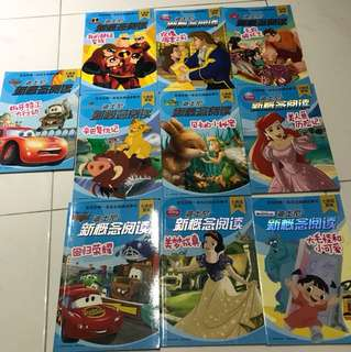 Disney Chinese books (10 books)