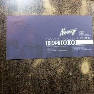 Neway $100禮劵