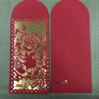 ANZ Red Packets 2018
