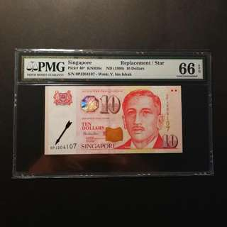 Singapore Portrait $10 0PJ Replacement Notes (PMG66 EPQ)