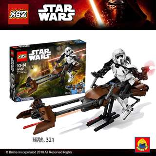 KSZ 321 Star Wars  Scout Trooper & Speeder Bike