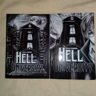 Hell University part1&2