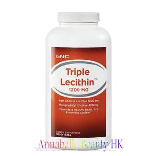 GNC Triple Lecithin 三重卵磷脂 1200mg 180粒