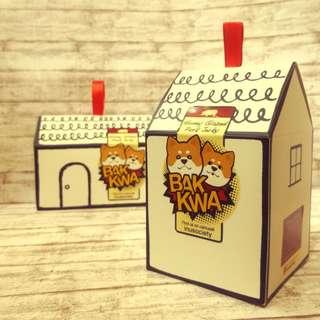 Bak Kwa Gift Pack
