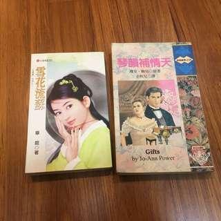 Chinese romance books