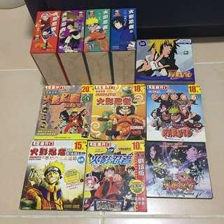 Naruto CDs