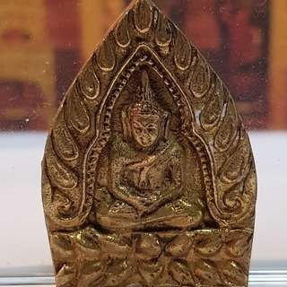 Thai Amulet - Lp pea