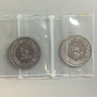 "Fixed Price - 1971 Singapore Large Aluminum Pomfret ""More Food From The Sea"" 5 Cents Coin New - $4 Each"